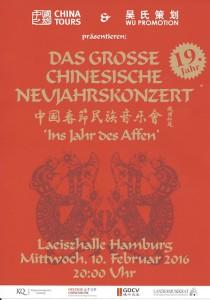 Chines. Neujahrskonzert Plakat (1)