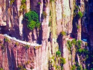 Henan Guoliang-Tunnel